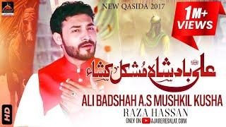 Qasida - Ali Badshah A.s Mushkil Kusha - Raza Hassan - 2017
