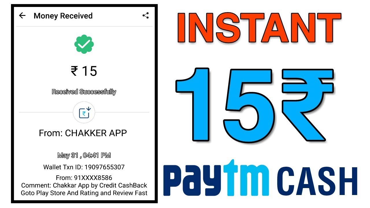 ₹15 Free Paytm Cash Instant Redeem [ Payment Proof ] - YouTube