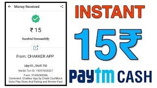 ₹15 Free Paytm Cash Instant Redeem [ Payment Proof ]