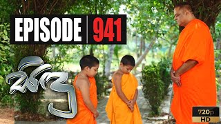 Sidu | Episode 941 16th March 2020 Thumbnail
