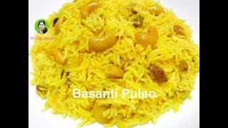 বাসন্তী পোলাও   Puja Special Recipe Basanti Pulao   Traditional Bengali Sweet Pulao Recipe