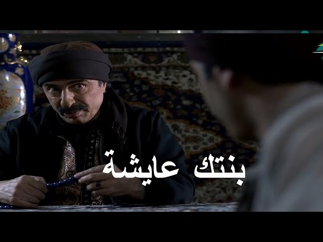اجمل مشاهد طوق البنات - بنتك عايشة يا ابو طالب - رشيد عساف و هيا مرعشلي