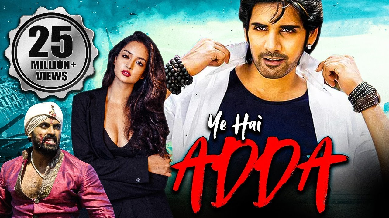 Adda (2016) Full Hindi Dubbed Movie | Sushant, Shanvi, Dev Gill | Telugu Movies Dubbed in Hindi