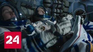 'Салют-7' - звездный фильм фестиваля 'Короче'