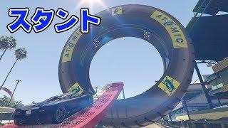 【GTA5】空中3回転!ド迫力のスタントレース!