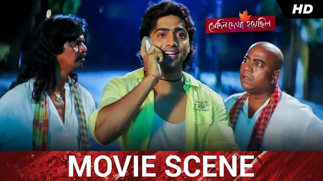 প্রেমপত্রের আবেদন   Shedin Dekha Hoyechilo   Dev   Srabanti   Jeet Gannguli   Movie scene  