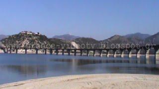 Λίμνη Πολυφύτου Κοζάνη Δυτική Μακεδονία Lake Polifitou Kozani Western Macedonia Greece