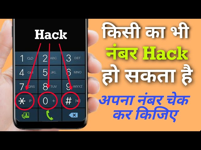 Smartphone Most Useful  Code For All User
