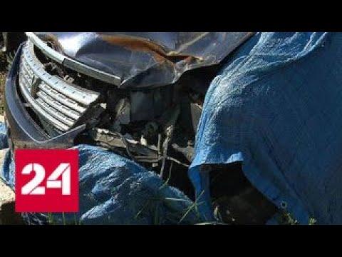 Бурятских следователей, закрывших дело о смертельном ДТП, ждет проверка - Россия 24