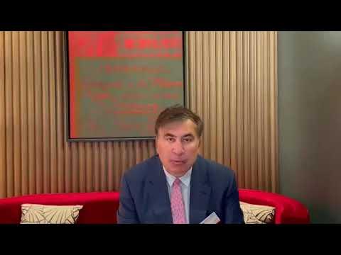 Mikheil Saakashvili political Comments