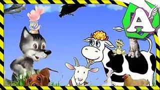 Животные на ферме. Как говорят животные для самых маленьких. Учим голоса животных.