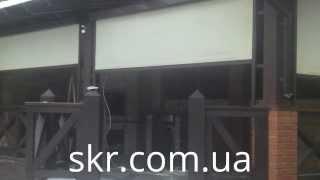Маркизы/роллеты ветроустойчивые для защиты от непогоды(Тканевые ветроустойчивые роллеты/маркизы для защиты беседки от снега, дождя и ветра. Установлены на беседк..., 2013-12-19T13:14:50.000Z)