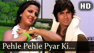 The Great Gambler - Pehle Pehle Pyar Ki Mulakate - Amitabh Bachchan - Neetu Singh - Asha Bhosle