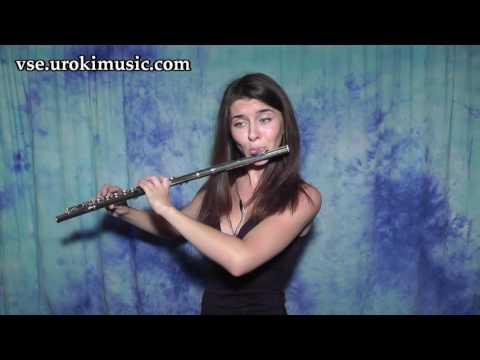 Как играть на Флейте Avicii - Wake Me Up Cover самоучитель уроки обучение ноты школа курсы