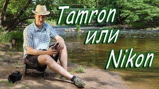 обзор Nikon 24-70 2.8G vs Tamron 24-70 2.8 VC G1