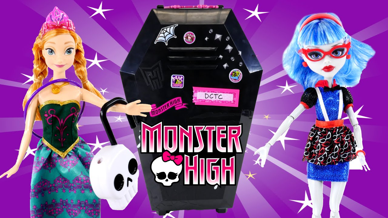 Monster high school coupons