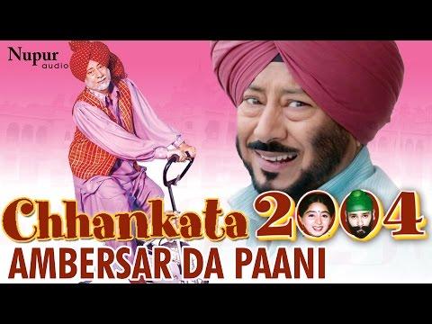 Chankata 2004 Ambarsar Da Pani | Jaswinder Bhalla | Superhit Punjabi Comedy Videos | Nupur Audio