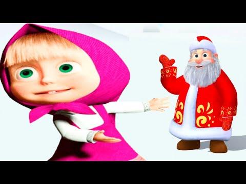 МАША И МЕДВЕДЬ готовят вкусняшку Деду Морозу  Мультик игра для детей