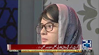 Muskurahatein - EID Special Transmission - 26 Jun 2017 - 24 News HD