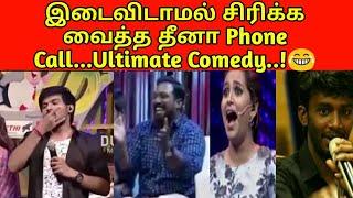 KPY Dheena Ultimate Comedy Full Entertaining Video