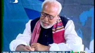 Sobar Upore Desh Jalil