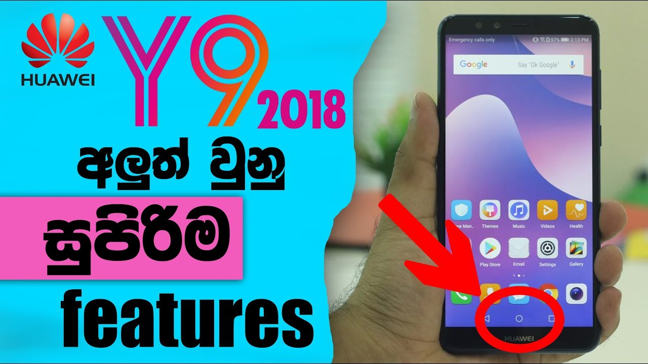Huawei Y9 2018 New Update features | LK