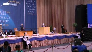 Address to Guests by Khalifa of Islam at Jalsa Salana Germany 2013