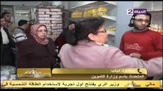 تاجرة تموينية باكية: 'أنا بيتي هيتقفل'..و'متحدث التموين': 'لما تصرفي هامش الربح أتكلمي'.. (فيديو)