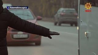 Уехать из Новочебоксарска в Чебоксары в «час пик»