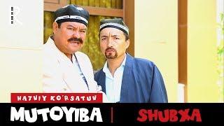 Mutoyiba - Shubxa | Мутойиба - Шубха (hajviy ko