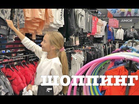 Влада покупает новую одежду! Крутой шоппинг для девочек CHILDREN SHOPPING