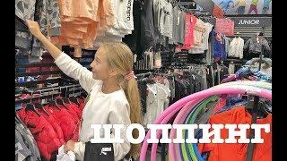 Влада покупает новую одежду Крутои шоппинг для девочек CHILDREN SHOPPING