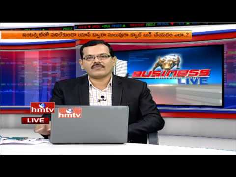 Cab Indians APP Speciality By Experts | Business Live | 21st April 2017 | HMTV