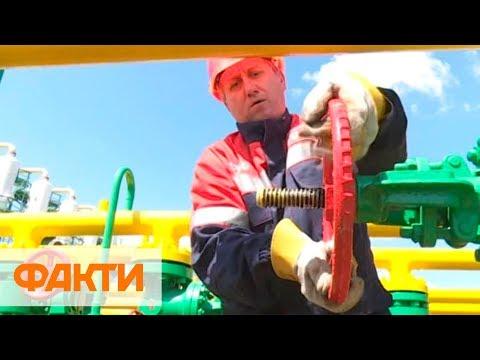 Рост экономики и новые рабочие места: перспективы газодобывающей отрасли Украины