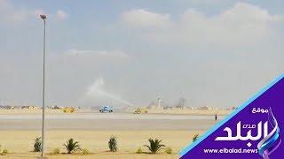 أول رحلة طيران تهبط تجريبيا في مطار سفنكس الدولي.. فيديو وصور