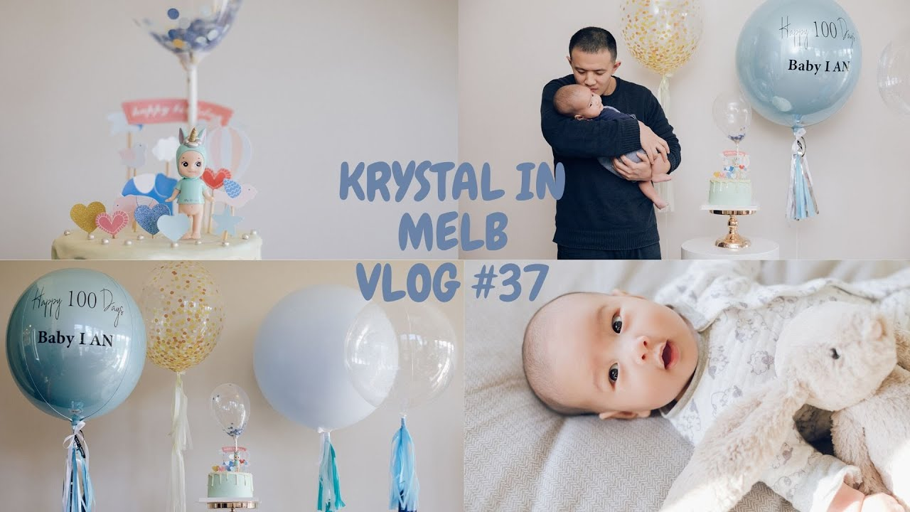 Vlog#37-【五月蛋糕特辑】吃播合集and我的宝贝正式出镜啦