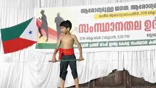 Pfi small child showed his skill in Kerala