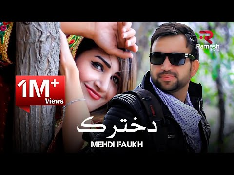 Mehdi Farukh - Dukhtarak OFFICIAL VIDEO