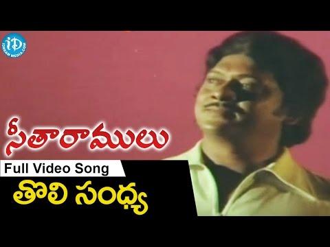 Seetha Ramulu Movie - Tholi Sandhya Velalo Video Song    Krishnam Raju    Jaya Prada