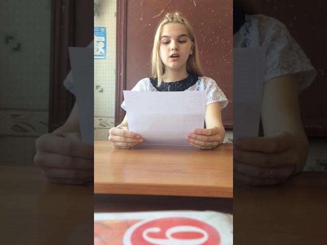 Изображение предпросмотра прочтения – АльбинаКлиманова читает произведение «Крохотки: Утенок» А.И.Солженицына