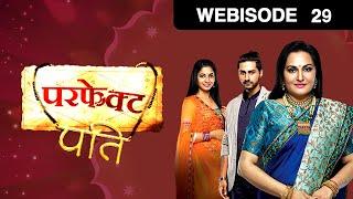 Perfect Pati - परफेक्ट पति - Hindi Tv Show - Epi 29 - October 11 - Webisode