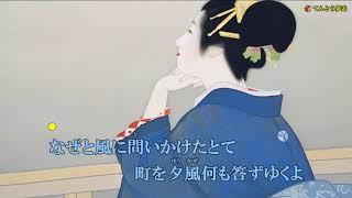 説明 音源は立花真虎斗さんよりお借りしました。 https://www.youtube.c...