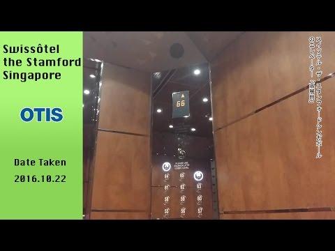 MODDED Otis Elevators @ Swissôtel the Stamford Singapore「High Zone」