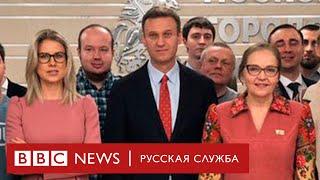 «Какой-то треш»: как Навальный и Соболь сходили в Мосгордуму