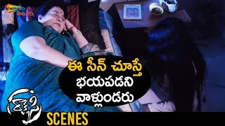 Best Horror Scene Ever | Rakshasi Latest Telugu Horror Movie | Abhimanyu Singh | Shemaroo Telugu