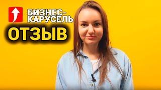 Валерия Семенова, PR-директора ''Партии еды'', о Бизнес-карусели