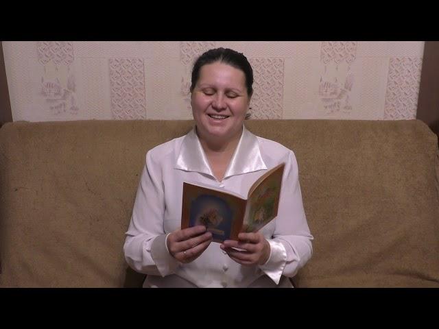 Изображение предпросмотра прочтения – НатальяПолухова читает произведение «Радуга для Никиты» (Разные писатели )