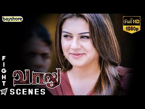Vaalu   Comedy Fight Scene   STR   Hansika   Vijay chandar