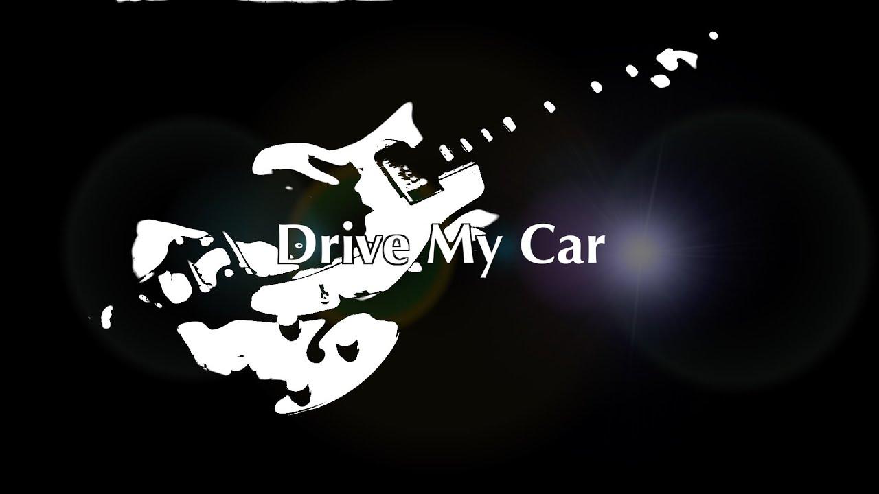 Drive My Car The Beatles Youtube