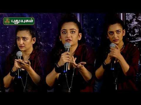 #PuthuyugamTv #PyWebClub  Akshara Haasan Speech at Fingertip Web Series Launch   Sunaina | AksharaHassan | Gayathri | S.Shivakar |   SUBSCRIBE US |  http://bit.ly/1KcnRTs  Click Here to Watch More |   Natchathira Jannal | https://www.youtube.com/playlist?list=PLjzd-wUqnJvSauRqGkzNfE1kCxfdJKSu2  Rusikkalam Vanga | https://www.youtube.com/playlist?list=PLjzd-wUqnJvQjzEMPZ0uYKAbyABeQ8aBj  Alayangal Arputhangal | https://www.youtube.com/playlist?list=PLjzd-wUqnJvT3rvEgviW9OO7u-zYFWEoJ  Anmeega Thagaval | https://www.youtube.com/playlist?list=PLjzd-wUqnJvSdEkm7nF9Bk5mc8FL-eghJ  First Frame | https://www.youtube.com/playlist?list=PLjzd-wUqnJvT1Wq_IBKBqerjrQxkZR1MU    Connect With Us:  http://www.puthuyugam.tv/  https://www.facebook.com/Puthuyugamtv  https://twitter.com/PuthuyugamGec